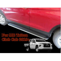 Club Cab Side Steps fit Mitsubishi Triton MR Club Cab Dual Cab 2019+(S5)